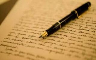 ✅Твір «Лист нащадкам в майбутнє» – приклади текстів