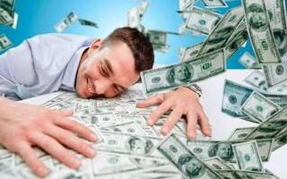 ✅Твір-міркування на тему «Гроші»