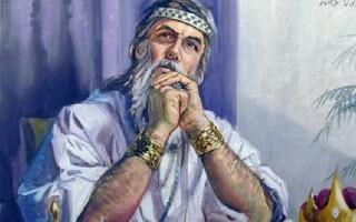 Значення виразу «Соломонове рішення»