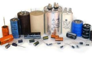 Енергія зарядженого конденсатора: формули