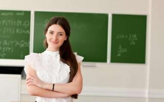 ✅Твір-роздум на тему «Роль вчителя в житті людини»
