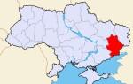 ✅Географическое положение Донецкой области