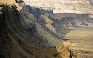 Мінерально-сировинні ресурси Харківщини