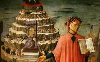 Аналіз поеми «Божественна комедія» Данте