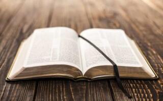 Чим відрізняється Старий Завіт від Нового Завіту?