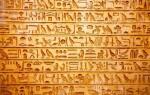 ✅Де винайшли алфавіт?
