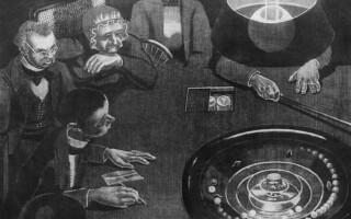 «Гравець» – короткий зміст роману Достоєвського
