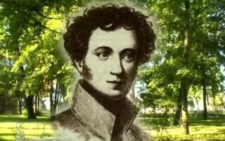 Пейзажна лірика Пушкіна – особливості, мотиви, приклади