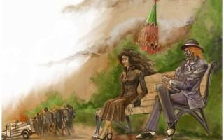 Маргарита – образ героїні в романі «Майстер і Маргарита»