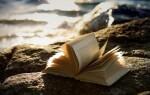 ✅Твір на тему «Роль книги в моєму житті»