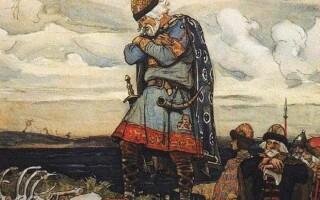 Внутрішня і Зовнішня політика князя Олега