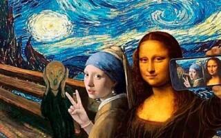 ✅Твір «Мистецтво без терміну давності»