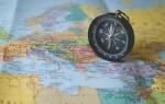 ✅Социально-экономическая география и ее роль