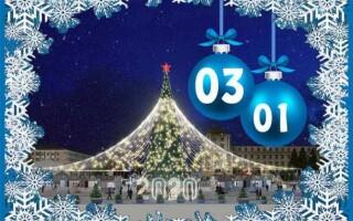 3 січня: історія, свята, прикмети