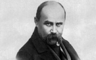Тарас Шевченко – Галайда (Яремо! герш-ту, хамів сину?)