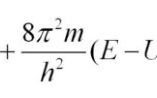 Рівняння Шредінгера