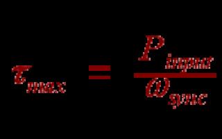 Рівняння для трифазного асинхронного двигуна