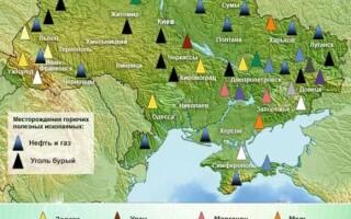 Полезные ископаемые Украины