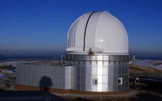 ✅Що таке обсерваторія