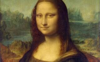 """Твір по картині Леонардо Да Вінчі """"Мона Ліза"""""""