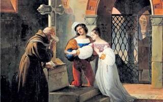 ✅Проблема батьків і дітей у п'єсі «Ромео і Джульєтта»