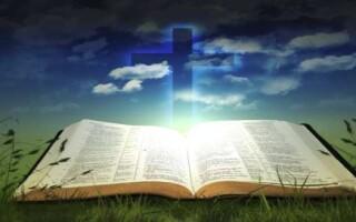 Чим відрізняється Біблія від Євангелія
