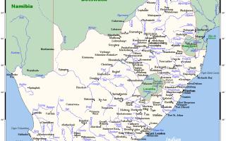Південно-Африканська Республіка (ПАР)