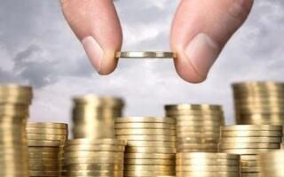 ✅Що таке бюджет і для чого він потрібен?
