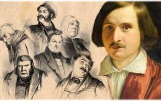 ✅Образи поміщиків у поемі «Мертві душі» Гоголя