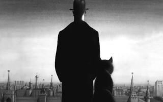 Латунський – характеристика персонажа в романі «Майстер і Маргарита»