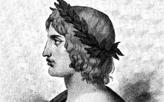 Вергілій: творчість, значення і переклади