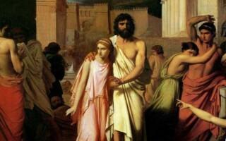 Аристофан «Вершники» – аналіз