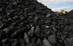 ✅Общая характеристика и классификация минеральных ресурсов