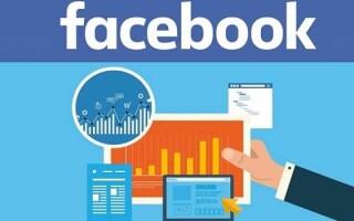 Як дізнатися, хто заходив на мою сторінку Фейсбук?