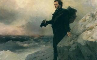 Аналіз вірша Пушкіна «Я мить чудову пам'ятаю»