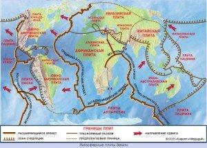 Карта літосфер Землі