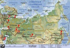 зони господарства Російської Федерації