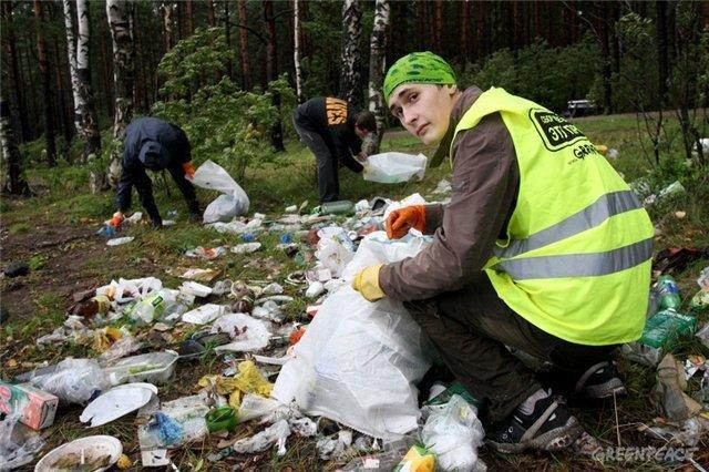 Екологічні проблеми Росії