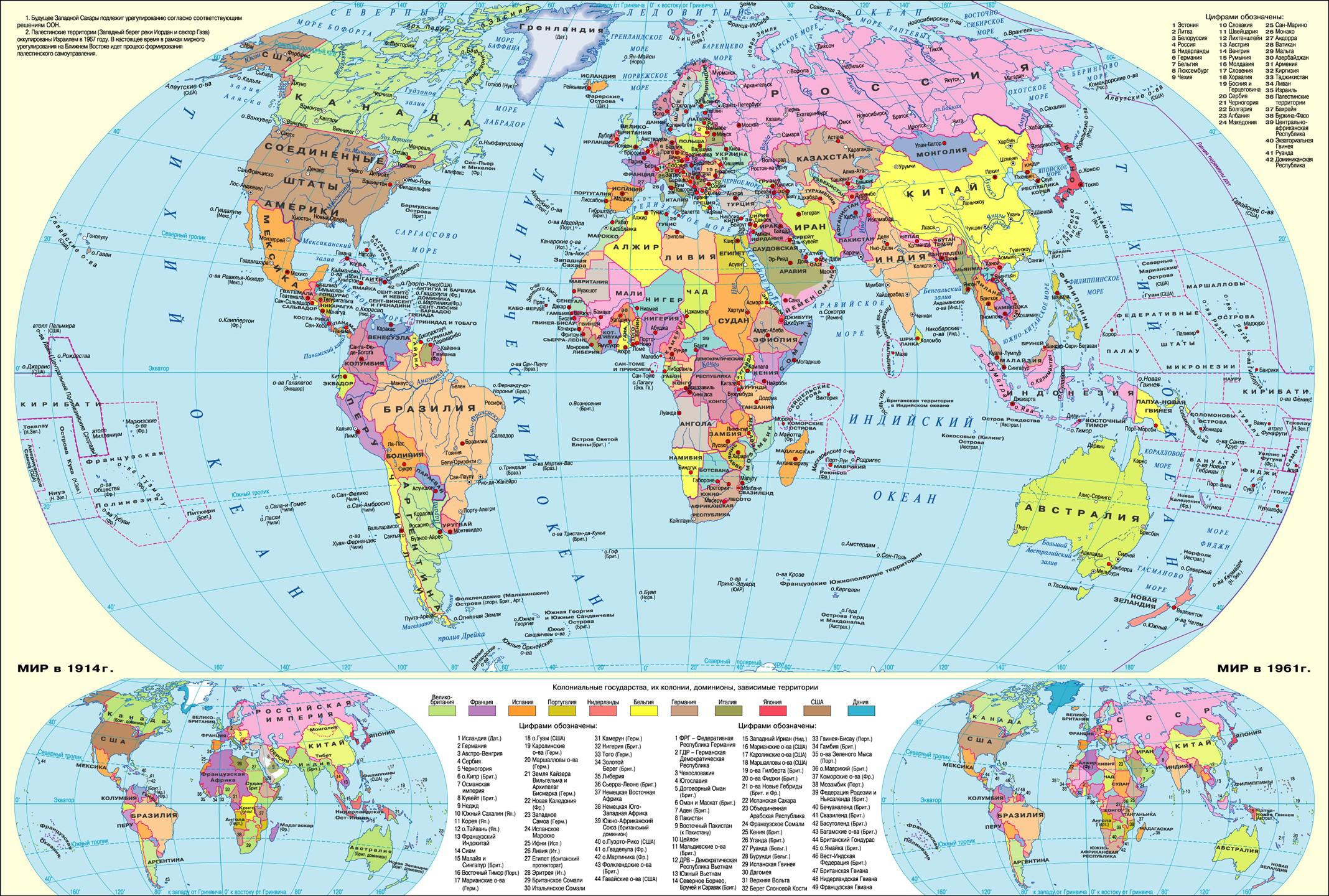 картинки карти: