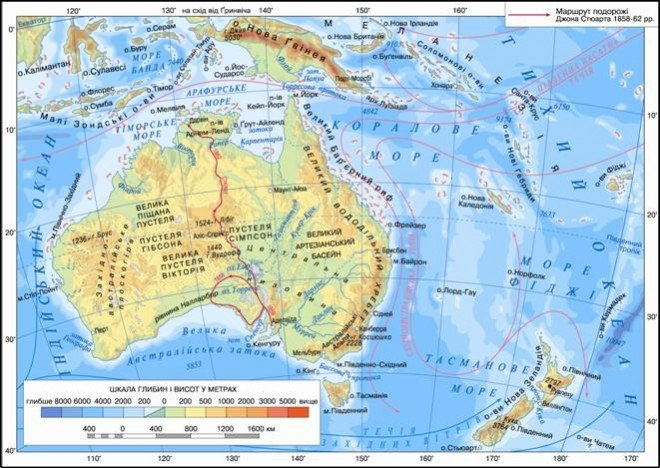 Географічне положення Австралії