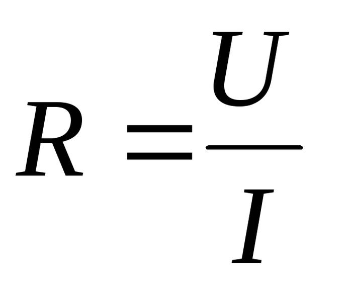 Формула опору провідника