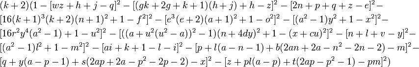Числа. Прості числа.