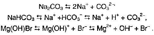 Кислоти солі і основи теорії електролітичної дисоціації