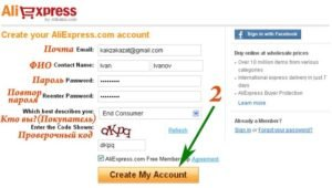 Create your account on aliexpress