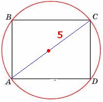 Діагональ вписаного прямокутника.